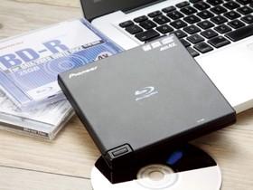 藍光燒錄機、光碟片採購:8個注意事項、5款軟體、6台機器懶人包