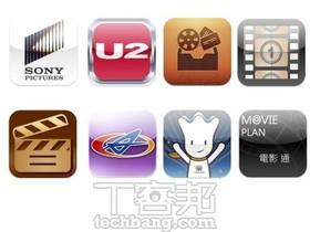 8款 App 彙整熱門片、二輪片、DVD 和電影台,查詢、訂票好方便