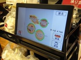 日本新發明!這台電腦會辨認不同的麵包、三明治,然後幫你算錢