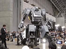 人型機器人 Kuratas 開賣!坐進去、啟動、行走、還能發射武器