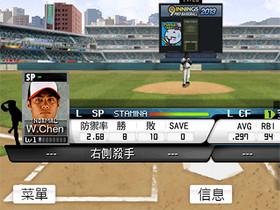 9局職業棒球2013:官方授權遊戲 APP,用殷仔縱橫大聯盟