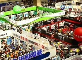 2012台北電腦應用展優惠整理,筆電、相機優惠一次網羅