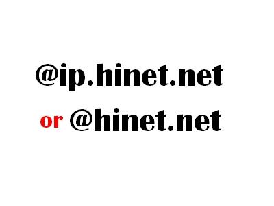 家裡的網路使用固定 IP 會比較快?小編實驗給你看