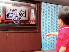 Kinect for Windows:幼教遊戲、 3D 動作捕捉全面體感化,供新手爸媽參考