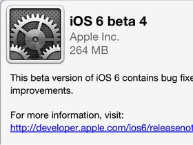iOS 6 Beta 4 新增功能介紹,讓你的 iPhone 更強大