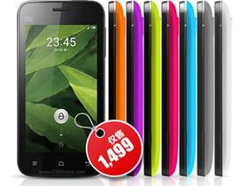 小米手機 2 與 1S 雙機登場,內建中高階規格,售價不到萬元