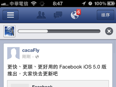 Facebook iOS 版 App 大更新,速度真的明顯變快,介面也有小改變
