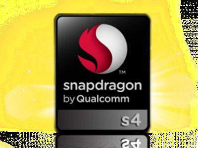 高通Snapdragon驍龍S4行動處理器 三項優勢領導市場