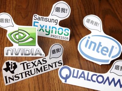4大名牌 ARM 處理器特色說分明,買授權自己開發,各家硬體差在哪?