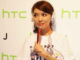 HTC J 台灣開賣 16900 元,WiMAX、CDMA、WCDMA 三合一