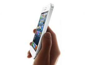 Yahoo 要給每個員工免費 iPhone 5 或 Android 旗艦機,計畫開跑!