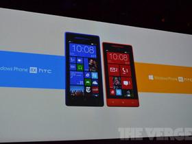 HTC 推出 Windows Phone 8X 和 8S,4.3吋720P螢幕、210萬視訊鏡頭、88度自拍廣角鏡加持