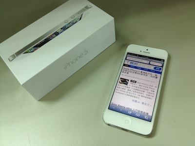 iPhone 5 完全評測,T客邦編輯部實機把玩
