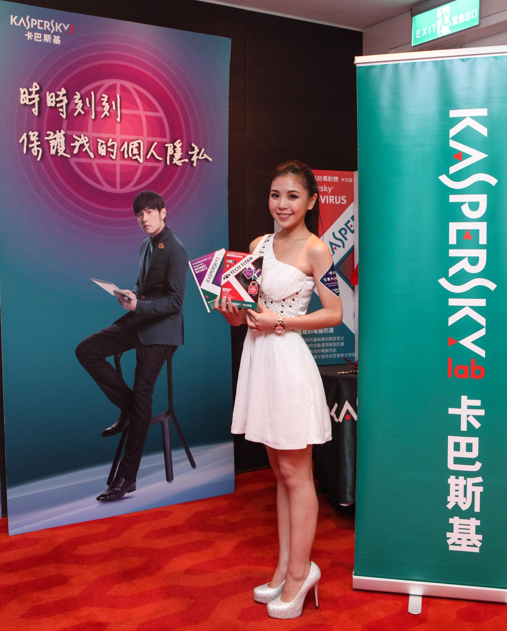 卡巴斯基宣布最新2013全新領先技術