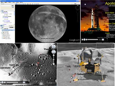 中秋節沒月賞?用 Google Earth 賞月,再看阿波羅計劃登月足跡