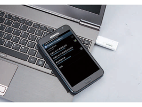 3G 網路轉 Wi-Fi,手機輕鬆變行動基地台