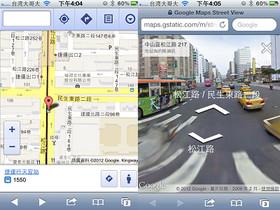 iOS 6 Google Maps 網頁版加入街景功能,當成偽 App 使用吧!
