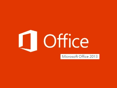 Office 2013 完全試用:電腦、平板、瀏覽器高度整合,重要新功能實測