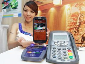 中華電信推 NFC 前導試用計畫,Hami 智慧錢包多元應用一機包辦