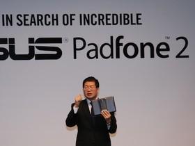 Asus PadFone 2 台灣全球首發,平價旗艦手機上陣