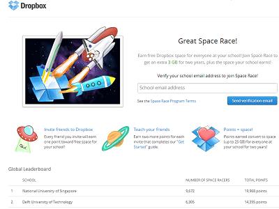 Dropbox 送你 3GB 容量,當過學生就能領、幫學校衝排名領更多空間!