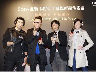 Sony 在台發表旗艦耳機 MDR-1 系列,NFC、藍牙、降噪功能加入