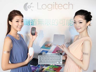 羅技推 Windows 8 觸控滑鼠、觸控版、鍵盤,對應全新觸控操作