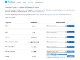 IE10 將在 11 月登陸 Windows 7 ,下載頁面先現身