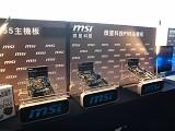一秒超頻!微星發表三款P55系列主機板