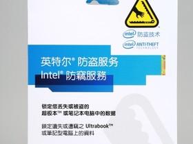 Intel 推出 Anti-Theft:筆電若遺失,幫你鎖住電腦,也能防止資料外洩