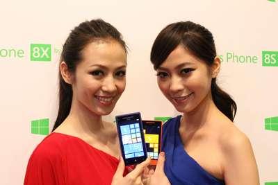 HTC Windows Phone 8X 與 8S 正式在台灣發表,外型很搶眼