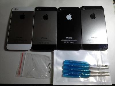 Mini 版 iPhone 5?iPhone 5 造型的 iPhone 4/4S 背蓋,換裝後很有趣