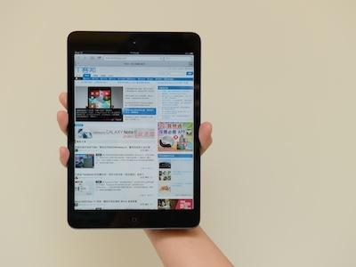 iPad mini 上市詳細評測:大小手都好拿、還能放口袋