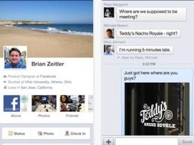 Facebook  iOS 版 App 加上聊天新功能,即時照片分享、勿打擾設定