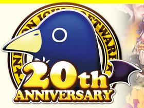 《魔界戰記》開發商日本一:很愛「壓力摳米」、多元經營的遊戲會社