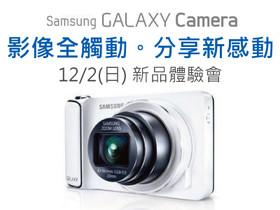 (PO文得獎名單公布)《影像全觸動。分享新感動》12/2(日) GALAXY Camera新品體驗會