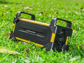 鐵三角 AT-SPB50 喇叭系統:搭載2組70mm單體大魄力低音登場