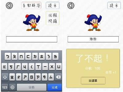 7 款 Logo 遊戲 App,挑戰全球知名品牌、汽車廠牌、卡通認識程度