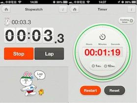 LINE Tools App 集合 14種常用工具,測量、計時、手電筒、計算機通通有