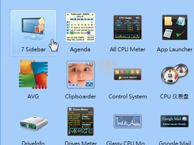找回 Windows 8 的桌面小工具