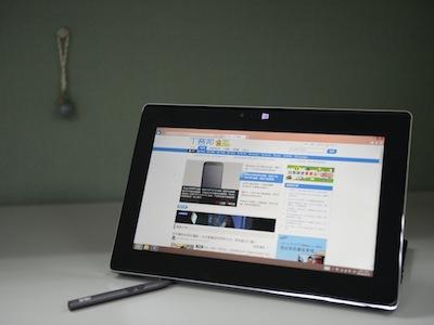 Asus TAICHI 平板筆電評測:全新雙螢幕分享模式,打造全新玩法