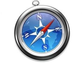 Safari 瀏覽器的命名故事—當我第一次聽到「Safari」的時候