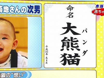 DQN 在日本很流行!DQN 學校、DQN 父母是什麼?DQN 名字為什麼腦殘?