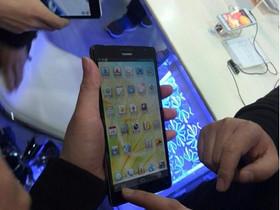 HUAWEI 6.1 吋大螢幕智慧型手機 Ascend Mate 現身