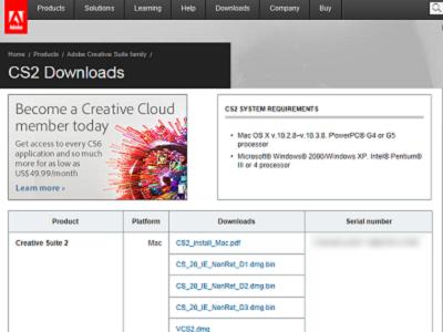 Adobe 送 CS2 專業版序號?原來是烏龍一場,因為停用啟用伺服器了