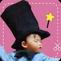 《Baby的夢遊創意扮裝》iPad、iPhone App:幫可愛的寶貝打造童話故事夢的寫真紀念!