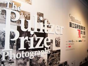 普立茲新聞攝影獎 70 年大展,體驗瞬間的永恆