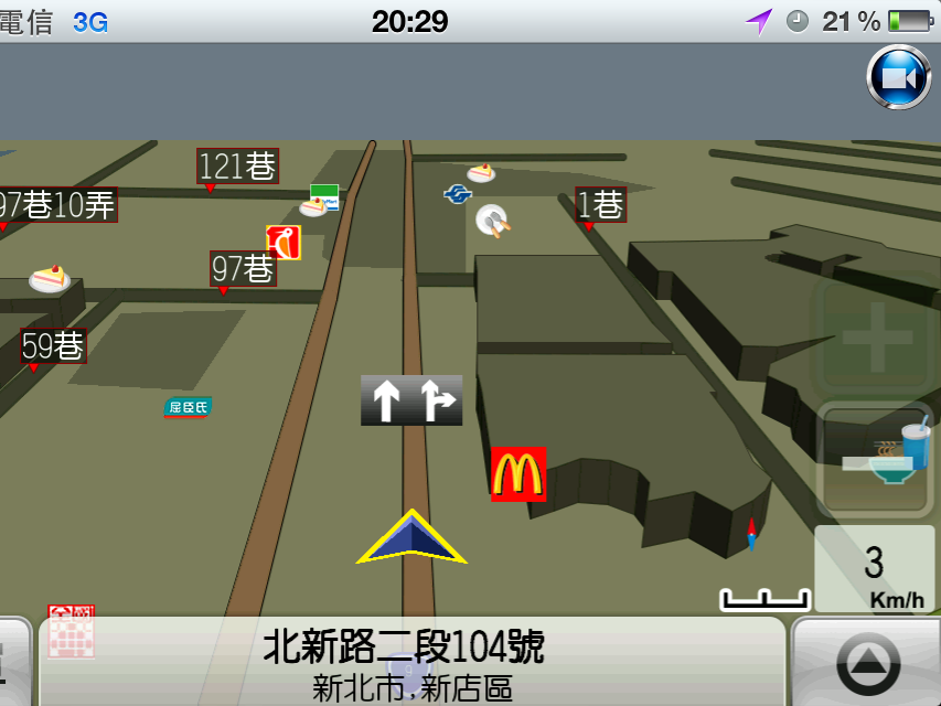 PAPAGO! M10 for iOS 版評測:行車記錄器、TMC、高速公路即時影像多功能合一