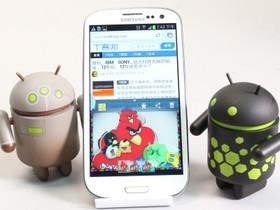 Galaxy S3 升級 Android 4.1.2,新功能動手玩、設定教學介紹