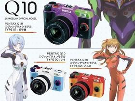 福音戰士 x Pentax Q10,限量款配色微單眼相機出擊,要去搶嗎?